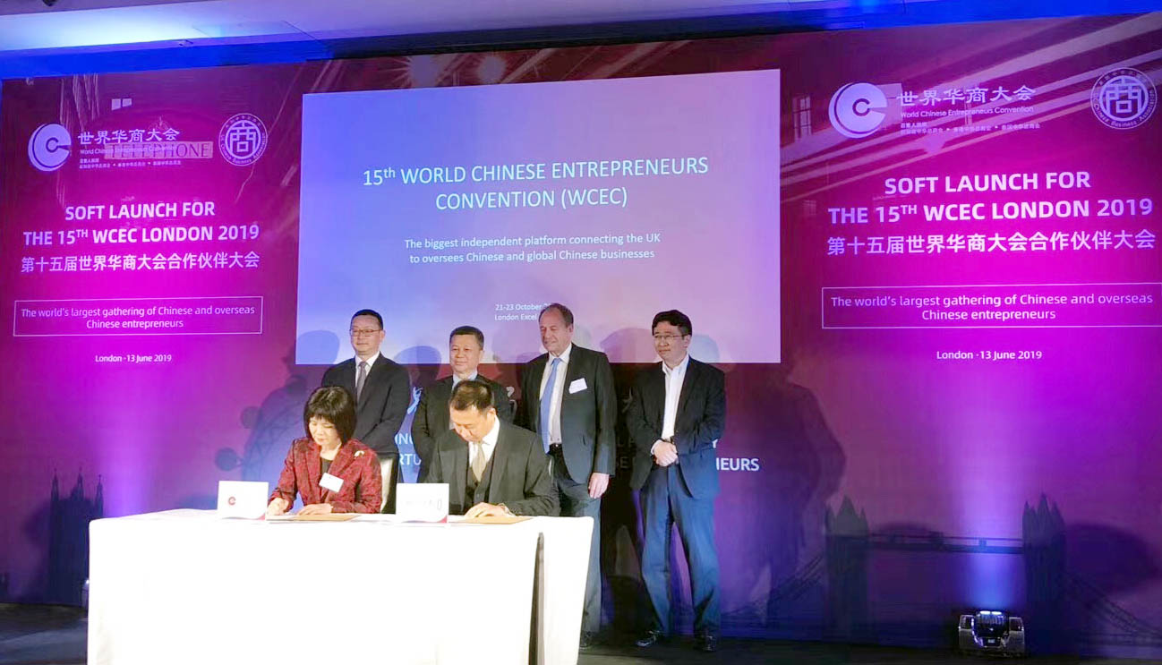 The 15th World Chinese Entrepreneurs Conference